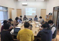 ひろかわ産地経営革新会議1