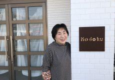 ヤヨヒさんとHodoku