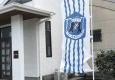 ブツブツ交換所の開館の印である幟旗